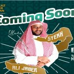 Segera! Syekh Ali Jaber Berdakwah di Kabupaten Karimun